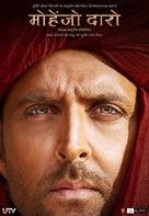 Mohenjo Daro - Indian Movie Poster (xs thumbnail)