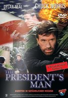The President's Man - German DVD cover (xs thumbnail)