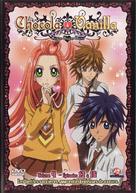 """Shuga shuga rûn"" - French DVD cover (xs thumbnail)"