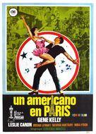 An American in Paris - Spanish Movie Poster (xs thumbnail)