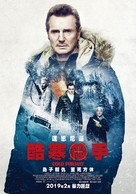 Cold Pursuit - Taiwanese Movie Poster (xs thumbnail)