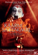 The Serpent and the Rainbow - Finnish DVD cover (xs thumbnail)