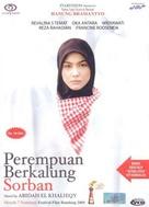 Perempuan berkalung sorban - Indonesian Movie Cover (xs thumbnail)