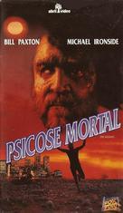 The Vagrant - Brazilian VHS cover (xs thumbnail)