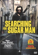 Searching for Sugar Man - DVD cover (xs thumbnail)