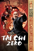 Tai Chi 0 - Chinese DVD cover (xs thumbnail)