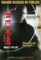 Hostage - Brazilian DVD cover (xs thumbnail)