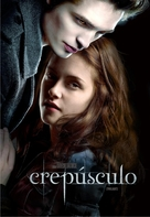 Twilight - Argentinian DVD cover (xs thumbnail)