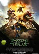 Teenage Mutant Ninja Turtles - Polish Movie Poster (xs thumbnail)