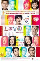 Ai - Movie Poster (xs thumbnail)