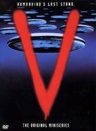 V - DVD movie cover (xs thumbnail)