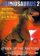 Carnosaur 2 - German Movie Cover (xs thumbnail)