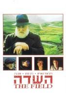 The Field - Israeli Movie Poster (xs thumbnail)