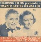 Broadway Bill - Spanish Movie Poster (xs thumbnail)