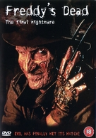 Freddy's Dead: The Final Nightmare - British DVD movie cover (xs thumbnail)