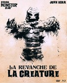 Revenge of the Creature - French Blu-Ray cover (xs thumbnail)
