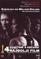 Million Dollar Baby - Croatian DVD movie cover (xs thumbnail)