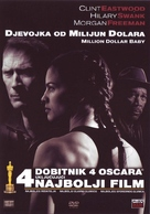 Million Dollar Baby - Croatian DVD movie cover (xs thumbnail)