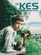 Kes - French Movie Poster (xs thumbnail)