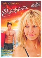 flirting with forty dvd cover photos images