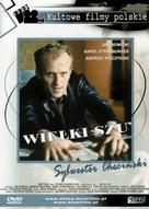 Wielki szu - Polish Movie Cover (xs thumbnail)