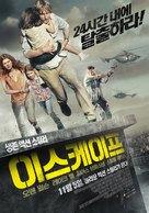 No Escape - South Korean Movie Poster (xs thumbnail)