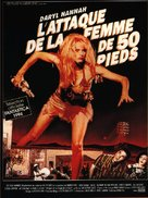 Attack of the 50 Ft. Woman - French Movie Poster (xs thumbnail)