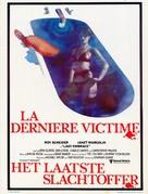 Last Embrace - Belgian Movie Poster (xs thumbnail)