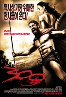 300 - South Korean Movie Poster (xs thumbnail)