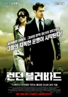 London Boulevard - South Korean Movie Poster (xs thumbnail)