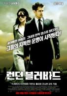 London Boulevard - South Korean Movie Poster (xs thumbnail)