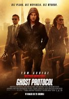 Mission: Impossible - Ghost Protocol - Polish Movie Poster (xs thumbnail)