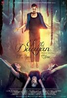 Ek Thi Daayan - Indian Movie Poster (xs thumbnail)