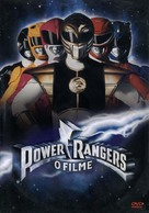 Mighty Morphin Power Rangers: The Movie - Brazilian DVD cover (xs thumbnail)