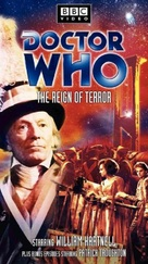 """Doctor Who"" - VHS movie cover (xs thumbnail)"