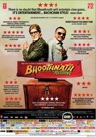 Bhoothnath Returns - Indian Movie Poster (xs thumbnail)