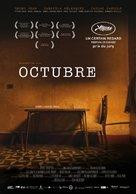 Octubre - Spanish Movie Poster (xs thumbnail)