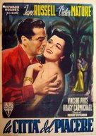 The Las Vegas Story - Italian Movie Poster (xs thumbnail)