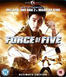 5 huajai hero - British Movie Cover (xs thumbnail)