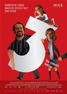 3 - Uruguayan Movie Poster (xs thumbnail)