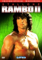 Rambo: First Blood Part II - Argentinian DVD cover (xs thumbnail)