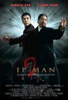 Yip Man 2: Chung si chuen kei - Movie Poster (xs thumbnail)