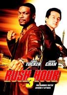 Rush Hour 3 - DVD movie cover (xs thumbnail)