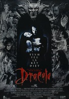 Dracula - Vietnamese Movie Poster (xs thumbnail)