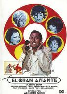 Scusi, lei è favorevole o contrario? - Spanish DVD movie cover (xs thumbnail)