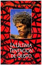 The Last Temptation of Christ - Spanish Movie Poster (xs thumbnail)