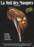 Halloween - French Movie Poster (xs thumbnail)