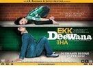 Ek Deewana Tha - Indian Movie Poster (xs thumbnail)