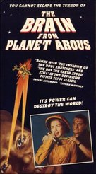 The Brain from Planet Arous - VHS movie cover (xs thumbnail)