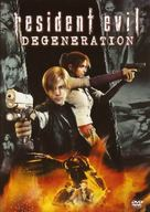 Resident Evil: Degeneration - French Movie Cover (xs thumbnail)